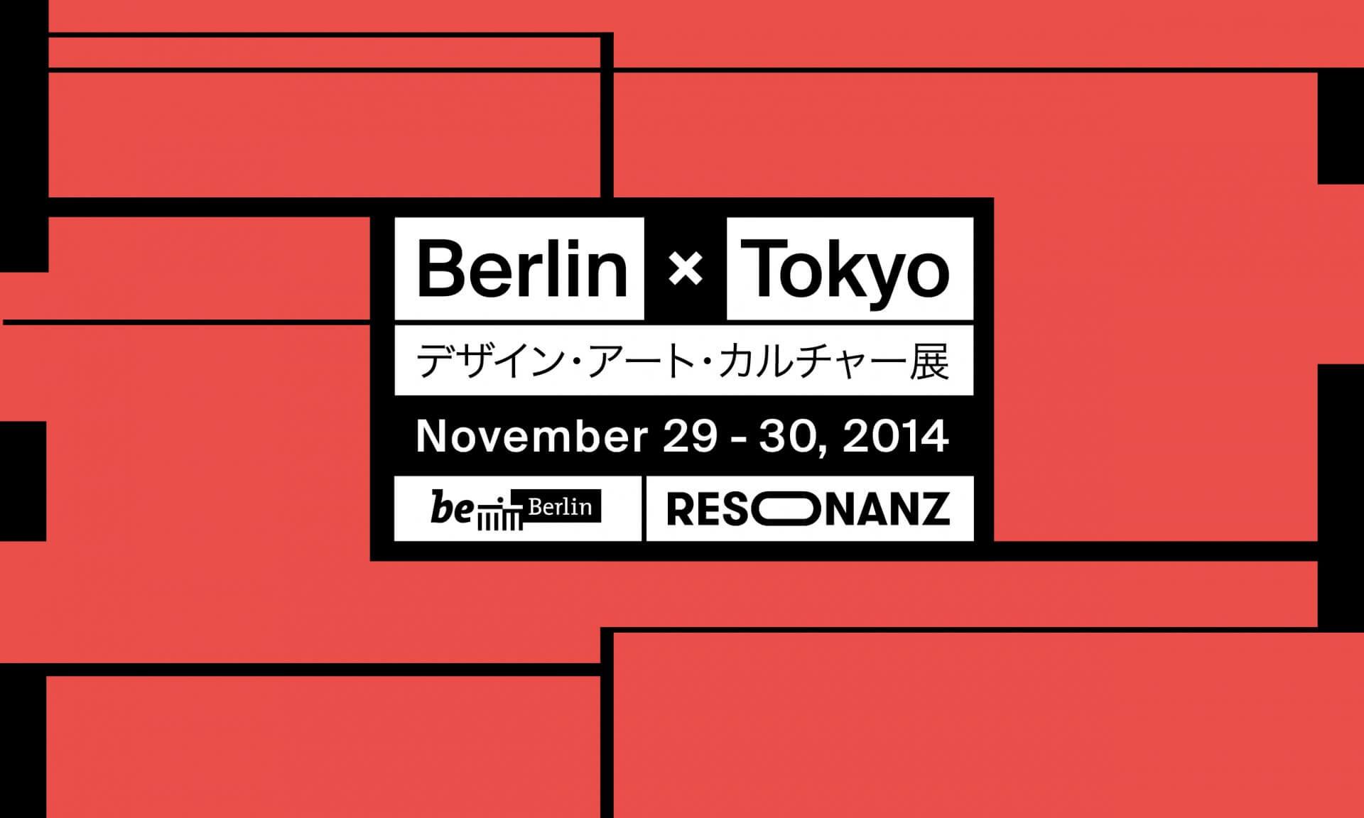 Junic Studio Berlin x Tokyo – Konferenz Design